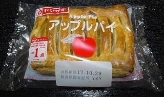 20171025a1ヤマザキのパン.JPG