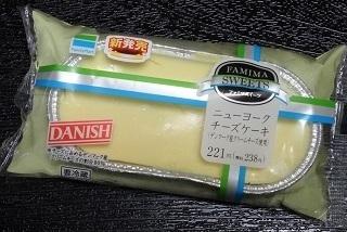 20180417a1ファミマ.JPG